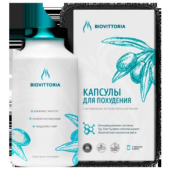 Bio Vittoria - капсулы для похудения