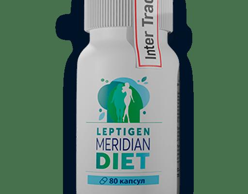 Капсулы Leptigen Meridian Diet